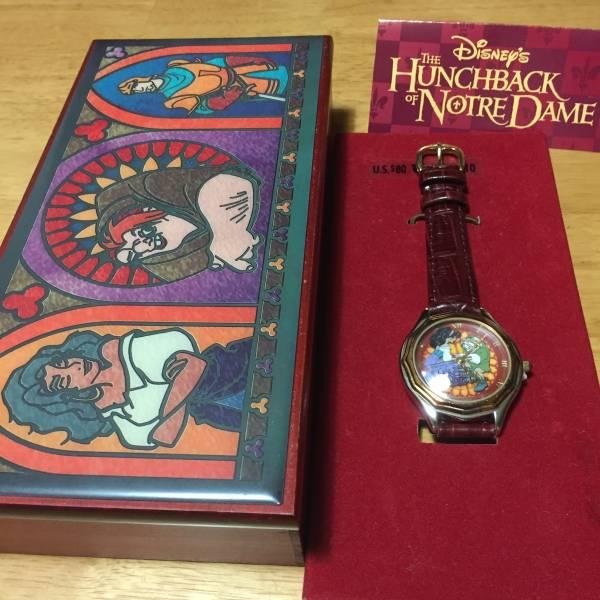 ノートルダムの鐘 カジモド エスメラルダ 腕時計 ディズニーグッズの画像