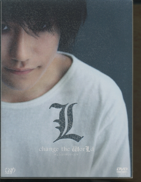 即決 L change the World complete set 3DVD 特典付 デスノート グッズの画像