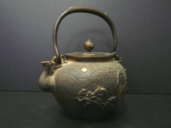 ◆日本亀文堂 家戊日本琵琶湖在東 波千鳥象眼鉄瓶(USED)◆