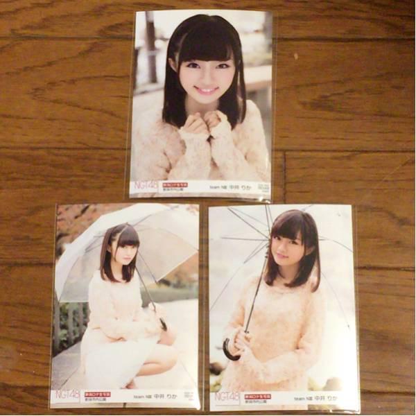 *3枚セット* NGT48 中井りか 新潟ロケ生写真 ライブグッズの画像