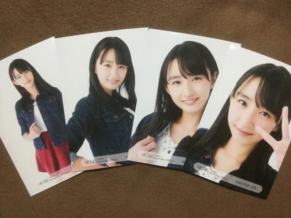 HKT48 2016 松本日向 11月 November 月別 生写真 4種 コンプ