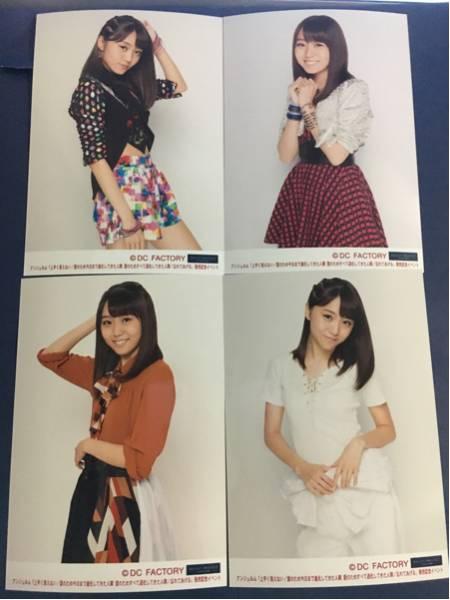 11/23 シリアルイベント L判生写真セット 室田瑞希 4枚セット
