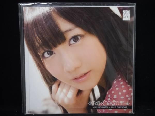 新品★柏木由紀☆ABK48 2012TOKYOデートカレンダー♪切手可印紙