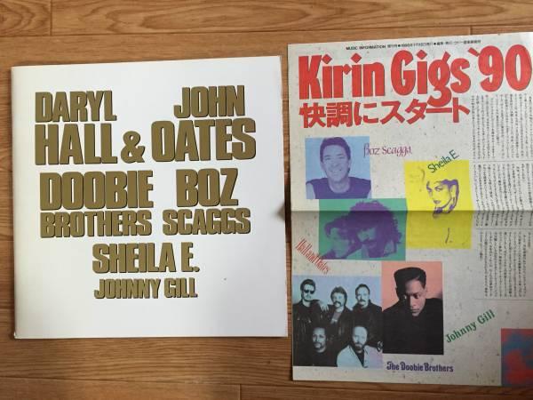 パンフ KIRIN GIGS 1990 ホール&オーツ シーラE  ドゥービーブラザーズ ボズスキャッグス おまけ付き