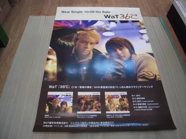 ポスター: WaT「36゜C」 小池徹平 ウエンツ瑛士