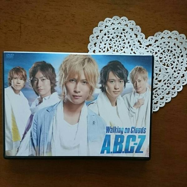 *A.B.C-Z / Walking on Clouds(CD付き初回限定盤)(DVD+CD)*