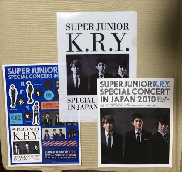 SUPERJUNIOR KRY☆2010クリアファイル/フォトブック/ステッカー ライブグッズの画像