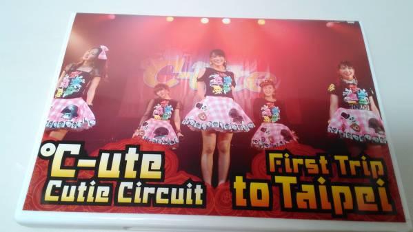★℃-ute Cutie Circuit 発の台湾公演 First Trip to Taipei ライブグッズの画像