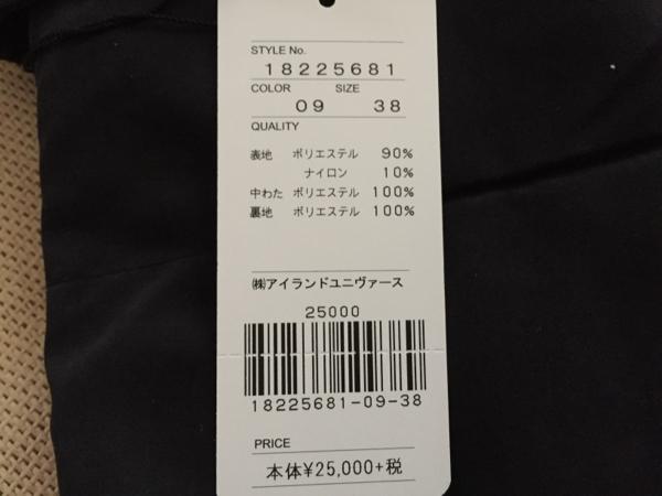 即決CC CROSSシーシークロス☆新品ダウン風ロングジャンパー¥25000_画像3