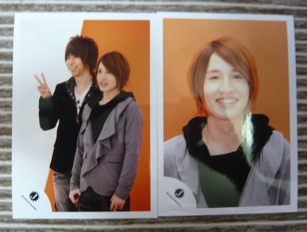 ☆関西Jr. 浜中文一くん 室龍規くん 公式写真 サイン入りフォト 3枚組☆