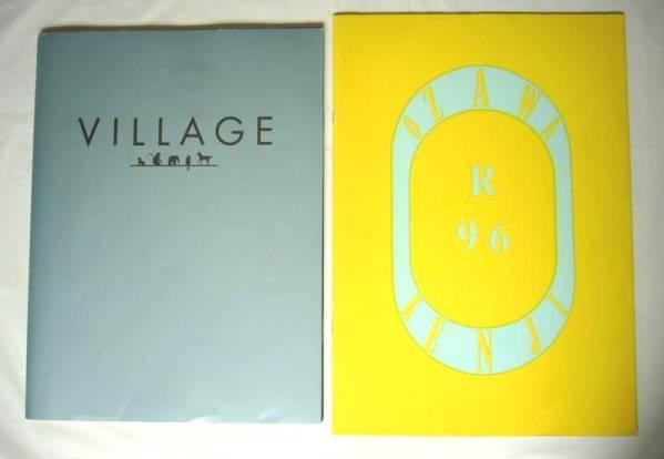 小沢健二 ツアーパンフレット 2冊 暗所にて保管 ライブグッズの画像