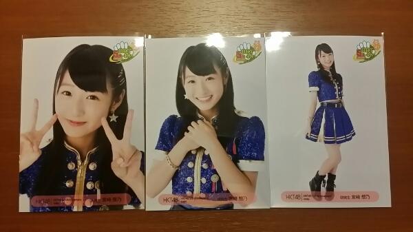 HKT48 5周年 生写真コンプ 宮崎想乃② ライブグッズの画像