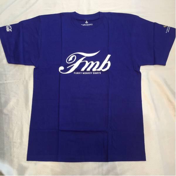 【新品】ファンキーモンキーベイビー Tシャツ XL