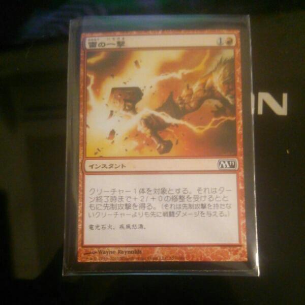 雷の一撃 日本語4枚セット_画像1