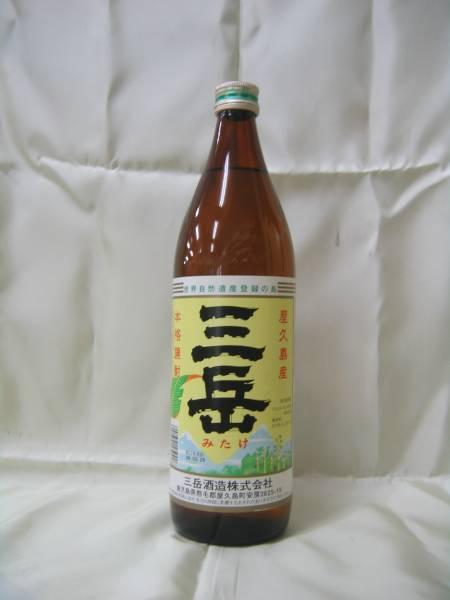 ◎芋焼酎  三岳 900ml 12本セット