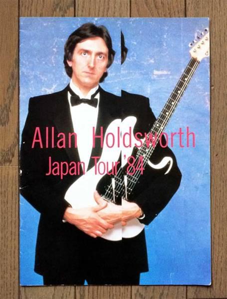 アラン・ホールズワース 1984 Japan Tour パンフレット