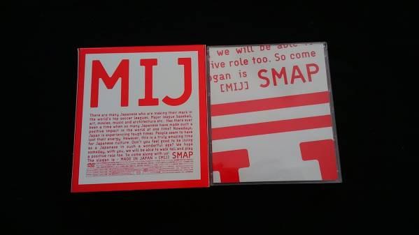 SMAP LIVE MIJ DVD 3枚組 即決 ライブ ツアー 大人気 解散 コンサートグッズの画像