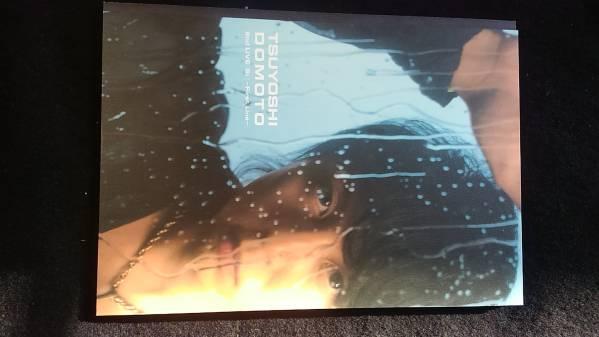 堂本剛 2ND LIVE Si First Line コンサートツアーパンフレット