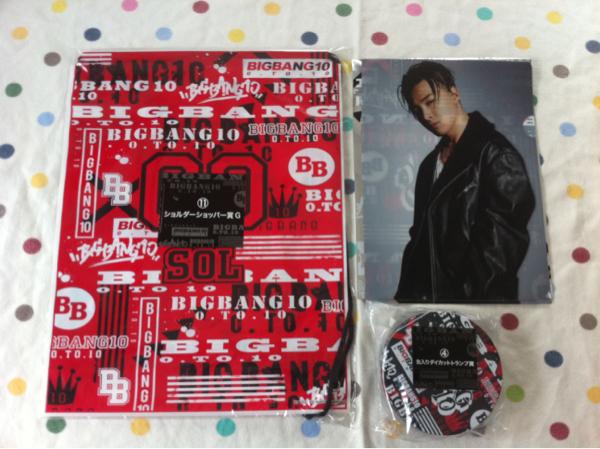 即決★BIG BANG くじ 2016 SOL 3点セット 送料510円 テヤン