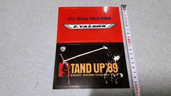 矢沢永吉ツアーステッカー 1988~1989