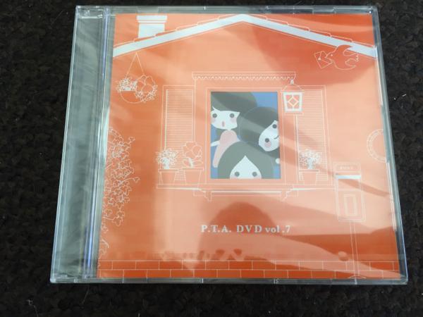 パフュームPTA. DVD新品