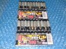 液漏れなしで安心GPマンガン電池単4型乾電池40本セットです