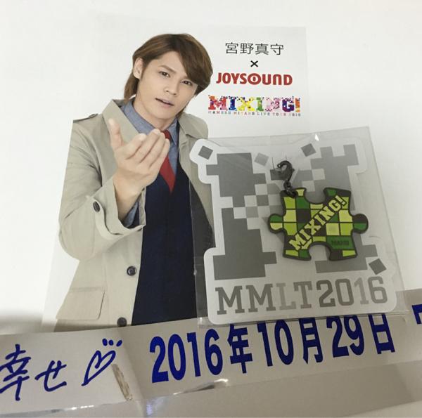 宮野真守 MIXING チャーム 神戸 2日目 銀テープポストカード付