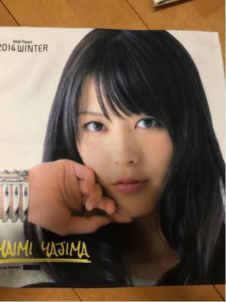 °C-ute 矢島舞美 マイクロファイバータオル 2014winter ライブグッズの画像
