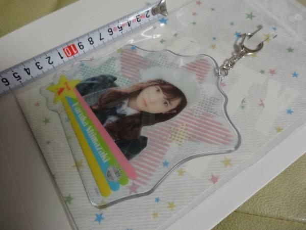 AKB48カフェ&ショップ推しクリアキーホルダー1609島崎遥香 ライブ・総選挙グッズの画像