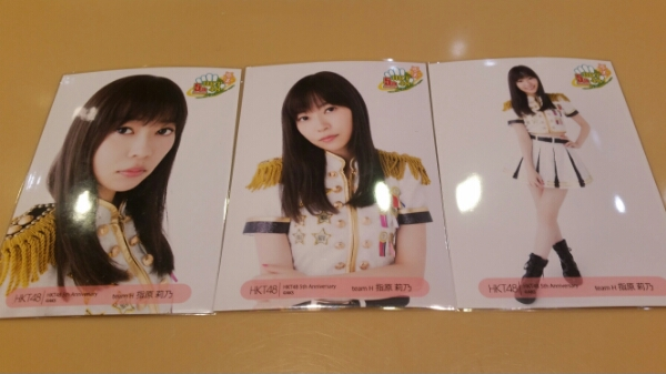 HKT48 5周年Anniversary生写真 コンプ指原莉乃1 ライブグッズの画像
