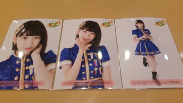 HKT48 5周年Anniversary生写真 コンプ宮脇咲良3 ライブグッズの画像