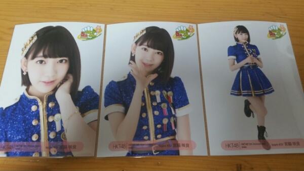 HKT48 5周年Anniversary生写真 コンプ宮脇咲良6 ライブグッズの画像