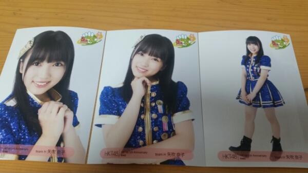 HKT48 5周年Anniversary生写真 コンプ矢吹奈子3 ライブグッズの画像