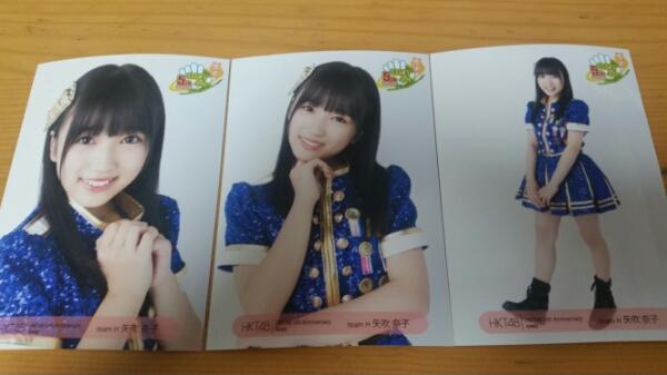 HKT48 5周年Anniversary生写真 コンプ矢吹奈子4 ライブグッズの画像