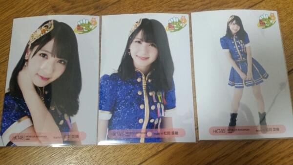 HKT48 5周年Anniversary生写真 コンプ 松岡菜摘4 ライブグッズの画像