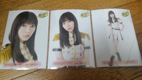HKT48 5周年Anniversary生写真 コンプ 指原莉乃5 ライブグッズの画像