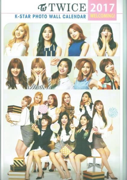 韓国 K-POP☆TWICE トゥワイス☆2017年壁掛けカレンダー ライブグッズの画像