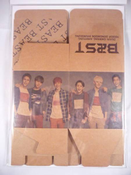 韓国 K-POP ☆BEAST☆ クラフトボックス ライブグッズの画像