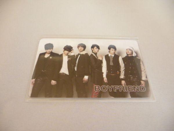 韓国交通カード K-POP ☆BOYFRIEND☆  ライブグッズの画像