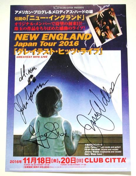 ★【ニュー・イングランド/New England】直筆サインチラシ★