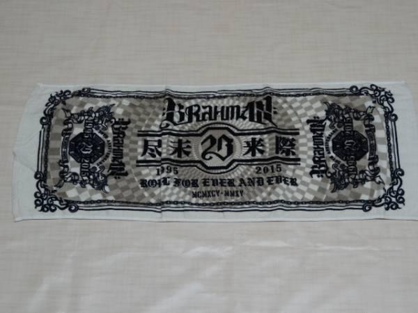 新品/BRAHMAN「尽未来際」タオル/ブラフマン