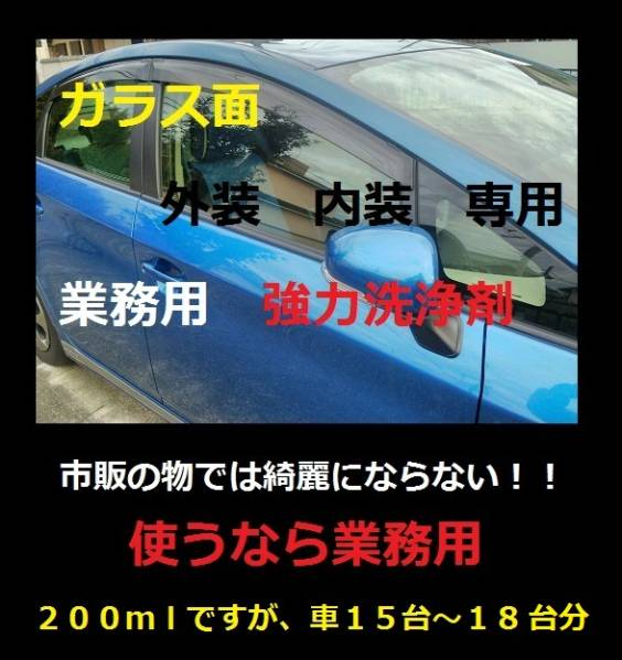 119番cx-7 ER MPV LY RX-7 FD_画像1