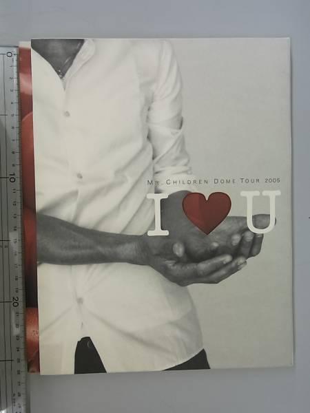 8MM Mr.Children DOME TOUR 2005 I LOVE U 写真集 2冊組