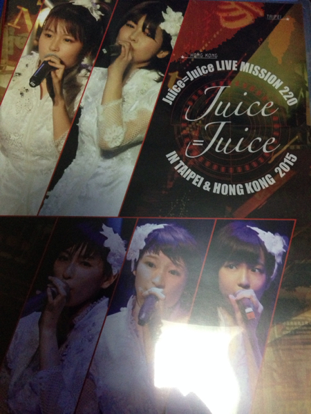 Juice=Juice LIVE MISSION 220 Taipei&Hong Kong DVD ライブグッズの画像