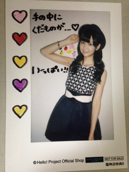 Juice=Juice 宮崎由加 非売品Lサイズ生写真 ライブグッズの画像