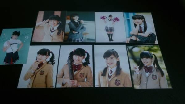 【送料無料】さくら学院 山出愛子 公式生写真9枚セット Sakura Gakuin