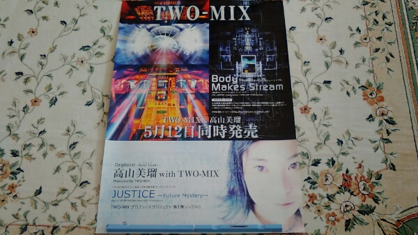 TWO-MIX 高山みなみ 美瑠 JUSTICE~Future Mystery ポスターB2