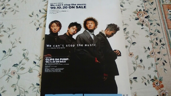 DA PUMP ダパンプ B2 ポスター 袋付 We can't stop the music