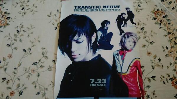 TRANSTIC NERVE トランステックナーヴ セルフラッシュ B2ポスター 送料250円