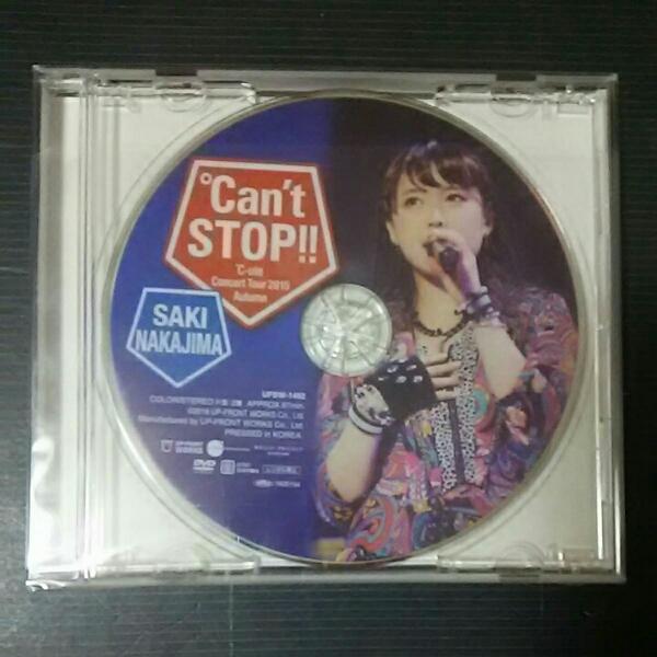 ℃-ute 中島早貴 ソロアングルDVD ℃an't STOP!! ライブグッズの画像